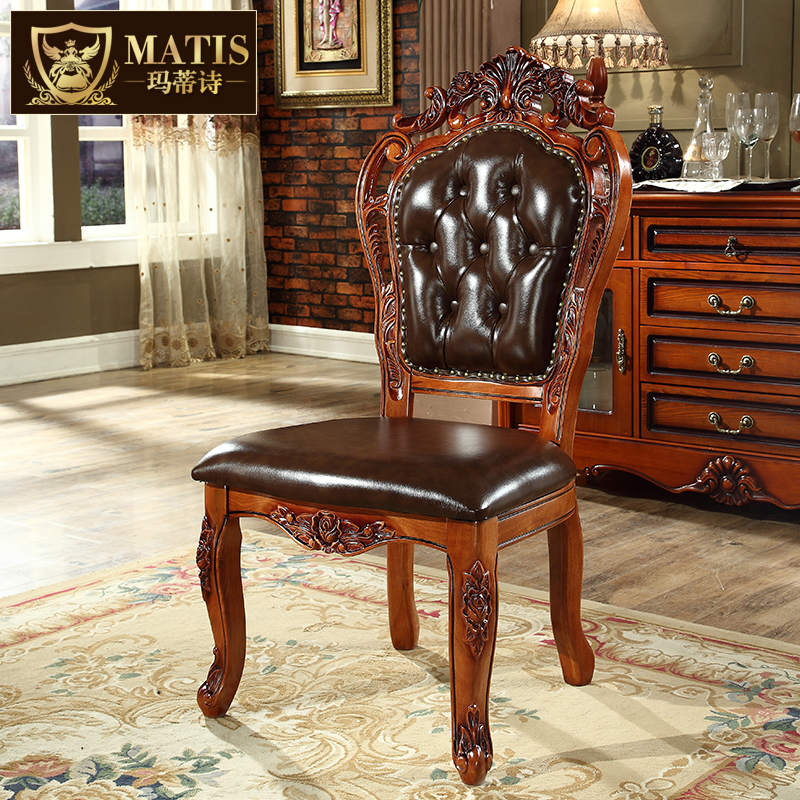 American wood dining chairs american leather armrest roolls carved antique  chair dining chair study chair to discuss - Buy Song Bo More American Antique Wood Dining Table Dining Table