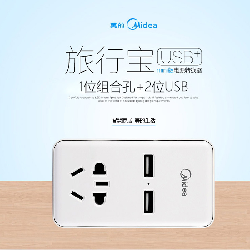 https://m alibaba com/guide/t-shop/americas-usb-power-outlet-strip-wiring-board-multi-drag-strip-inserted-row-independent-switch-power-strip-flapper-plug-wire-board_79474185 html