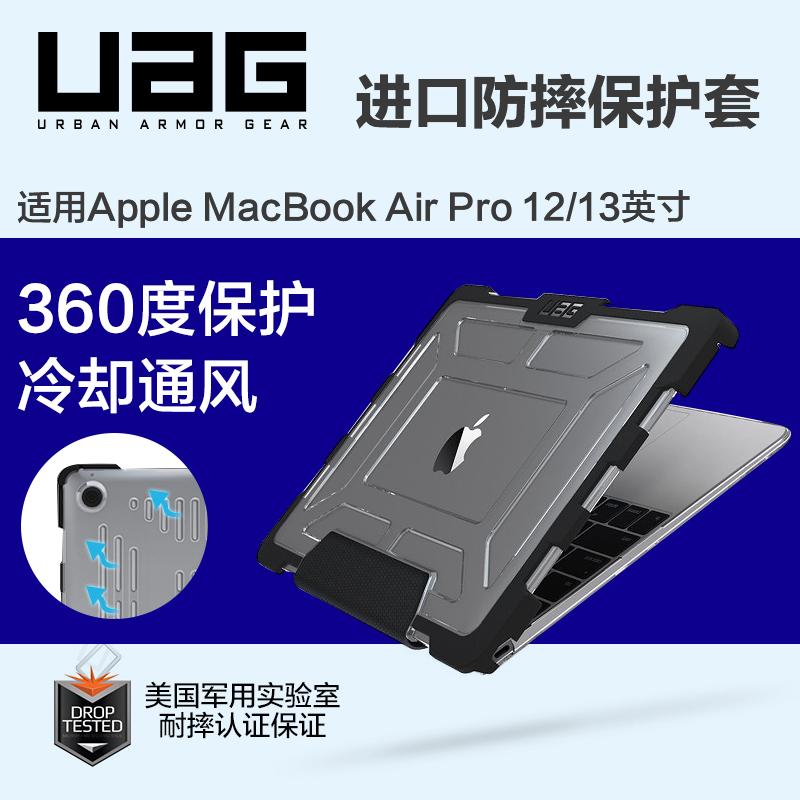 sports shoes 7978e 86213 Buy Apple laptop case macbook air pro uag imports drop resistance ...