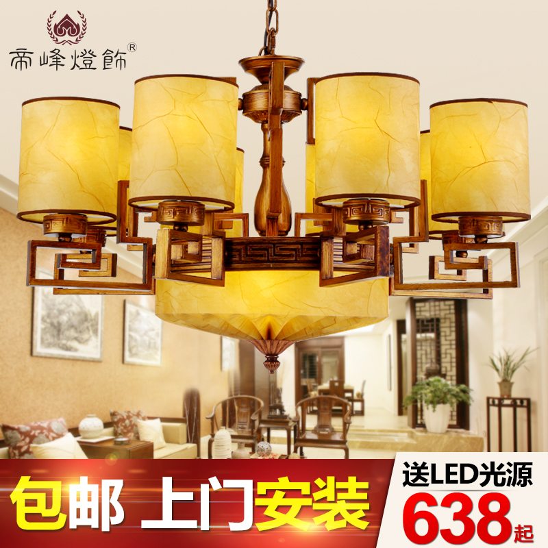 Archaized New Chinese Modern Living Room Dining Chandelier Lamp Aisle Corridor Don 39 T Villa Project Sheepskin In