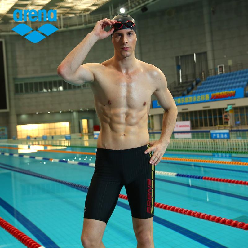 e17dba9ded Buy Arena swim trunks swimming trunks male fifth FMS6236M fashion men's  boxer swim trunks swimming trunks male boxer swim trunks swimming trunks in  ...