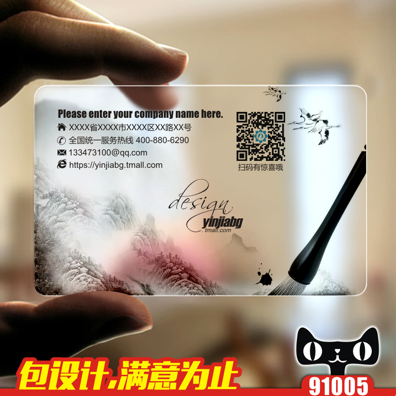 Business Card Printing In Korea Gallery - Card Design And Card Template