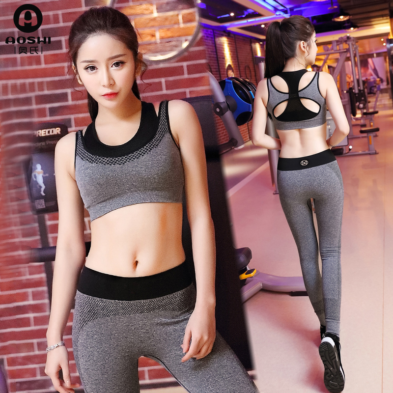 Buy Autumn Ladies Sports Bra Yoga Running Sports Vest Yoga Clothes Workout Clothes Coat Was Thin Autumn And Winter In Cheap Price On M Alibaba Com