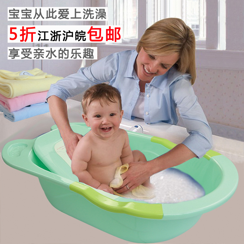 Buy Green wanted children infant baby bathtub baby bathtub bath ...