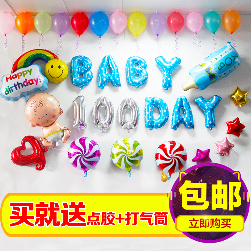 Buy Baby Full Moon Birthday Balloons Arranged Packages Adults And