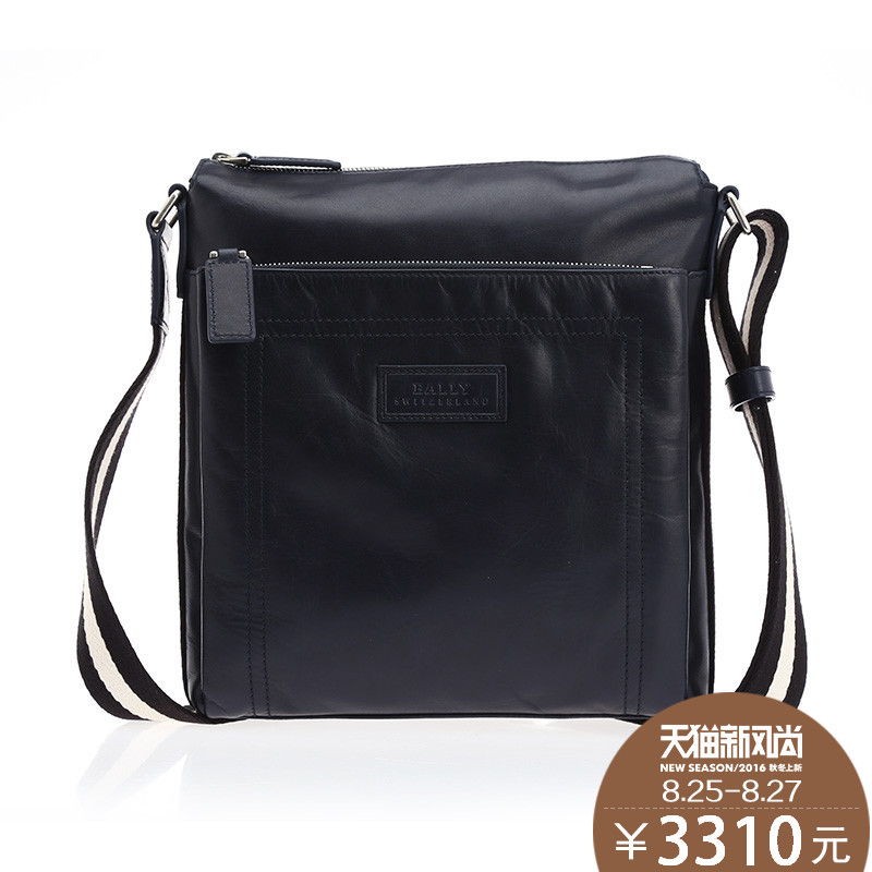 569eba89bb03 Buy Bally/bally man bag men genuine leather shoulder bag vertical section  casual fashion small leather messenger bag medium in Cheap Price on  m.alibaba.com