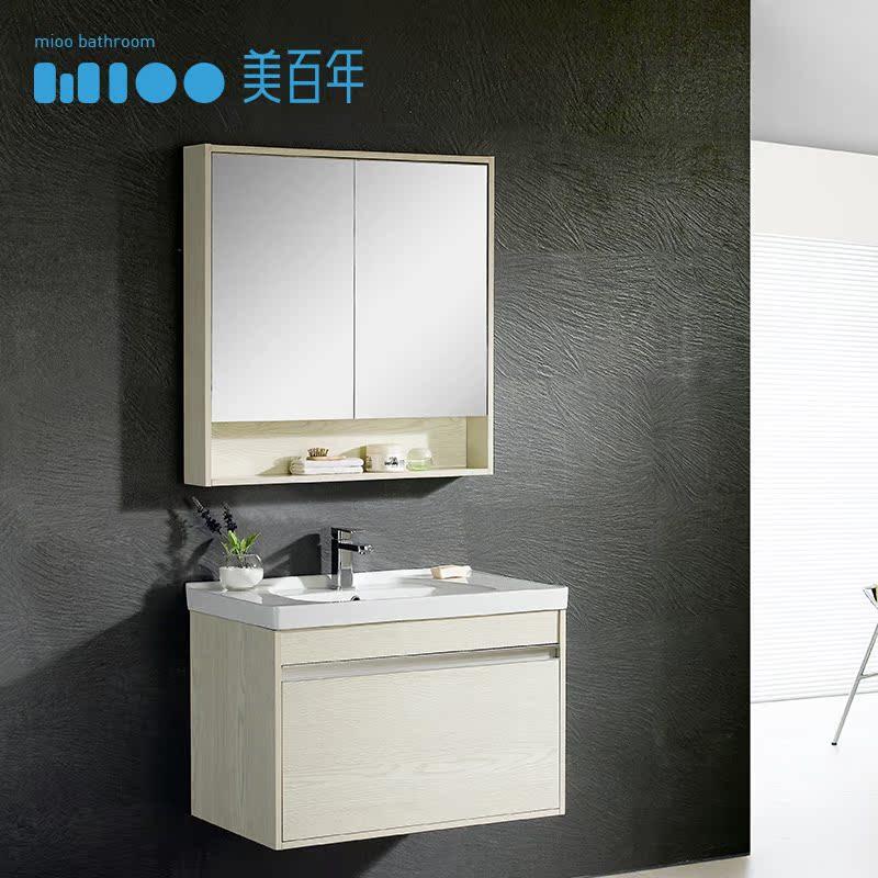 Beauty Century Waterproof Bathroom Cabinet Combination Of Modern Minimalist White Oak Wood Mirror Storage Cabinets Handwashing Washbasin