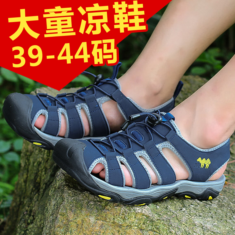 f1d00f7a921 Buy Big boy sandals large size shoes men 39-44 ccedil  nbsp  summer baotou  sandals children  39 s sandals beach shoes for men and children in Cheap  Price on ...