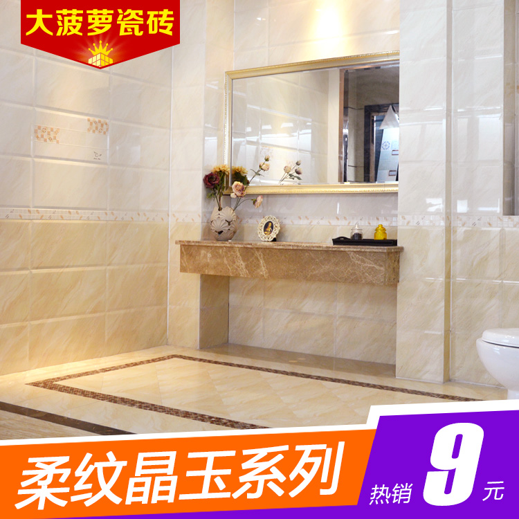 Buy Big pineapple tile bathroom tile kitchen floor tiles kitchen ...