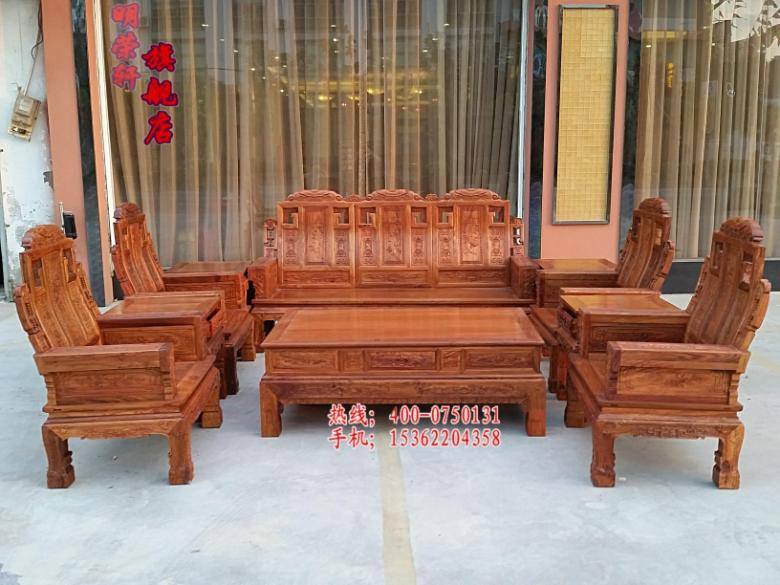 Buy Big spender african yellow rosewood mahogany furniture ...