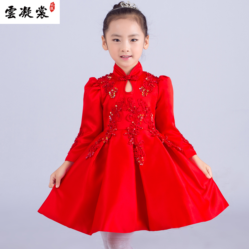 f27711e2f Buy Birthday flower girl dress girls dress skirt child princess ...