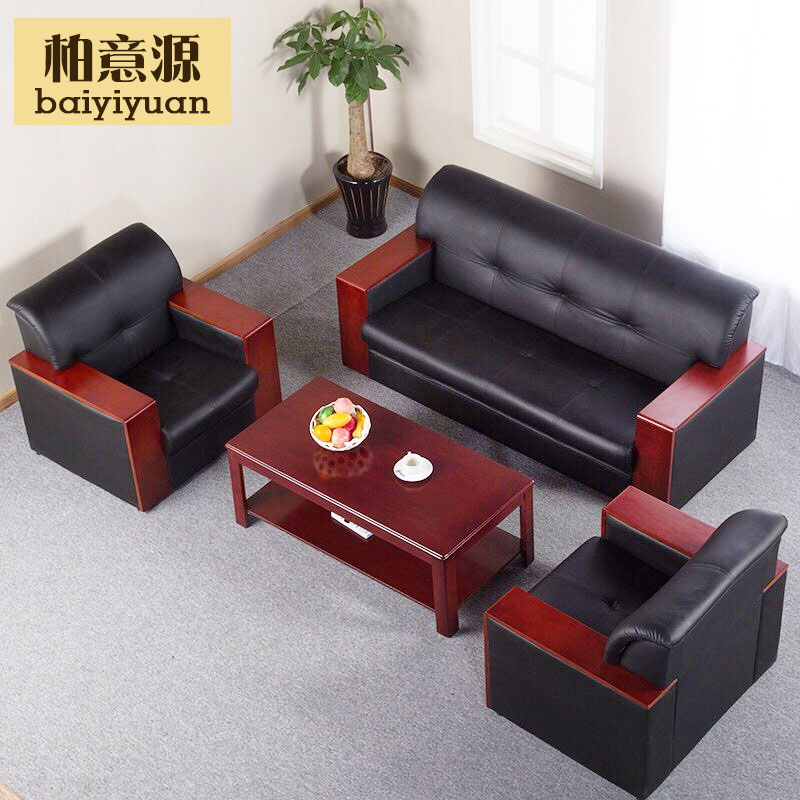 Buy Bo italian source office furniture leather sofa leather sofa ...