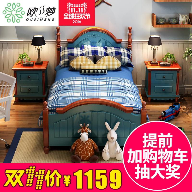 Buy Boys and girls children's bed bedroom suite ...
