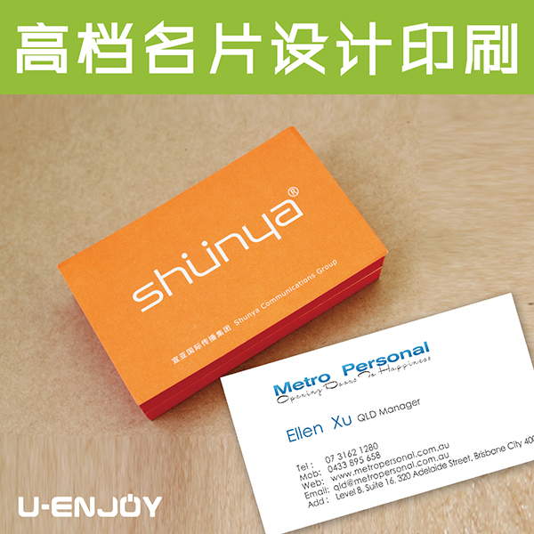 Buy business personalized card production creative design business business personalized card production creative design business card printing custom upscale sided card printing reheart Choice Image