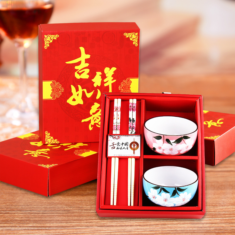 Buy Business Promotional Activities Of Small Gifts Wedding Ceremony Birthday Gift Celebration Favor Souvenir Drive Industry In Cheap Price On