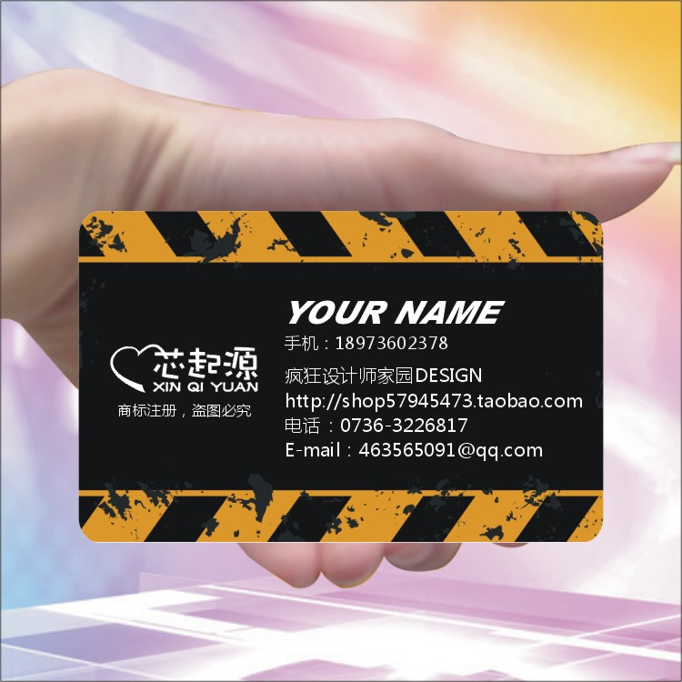Buy business white film business cardbusiness card printing buy business white film business cardbusiness card printingbusiness card designbusiness card productionbusiness card 95a9 in cheap price on mibaba colourmoves