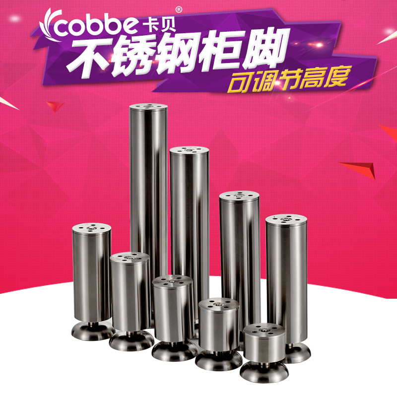 Buy Cabernet Cabinet Feet Adjustable Stainless Steel Cabinet Foot - Stainless steel table accessories