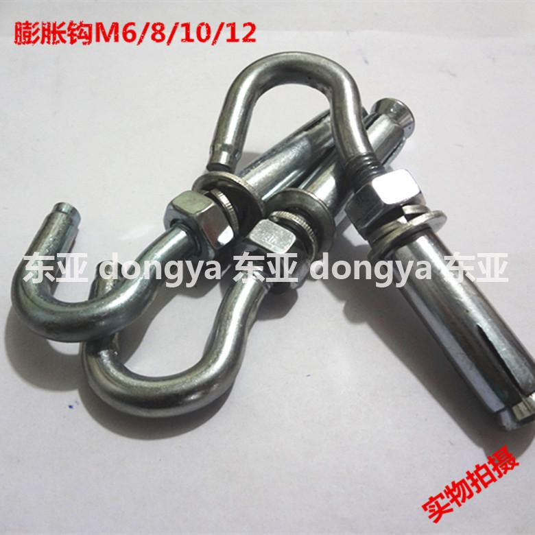 Ceiling Fans Iron Hooks Wall Hook Expansion Bolts M6 8 10 12