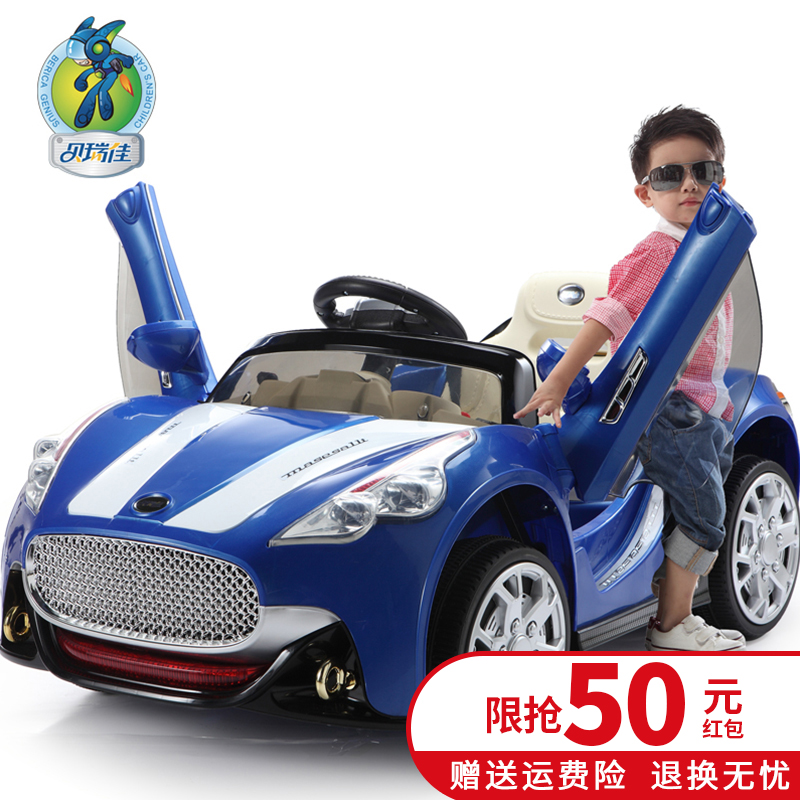 Children Electric Car Toy Can Sit Stroller Four Pairs Of Drive Remote Control Baby Infant With People In Price On