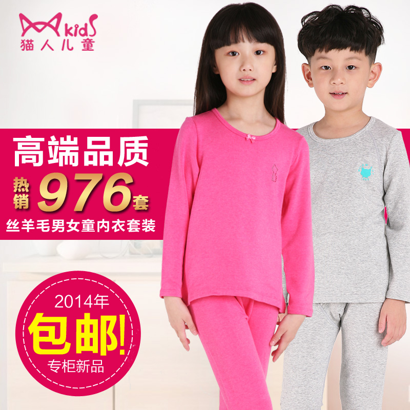 0476f5371 Buy Children thermal underwear cat people silk wool baby boys and ...