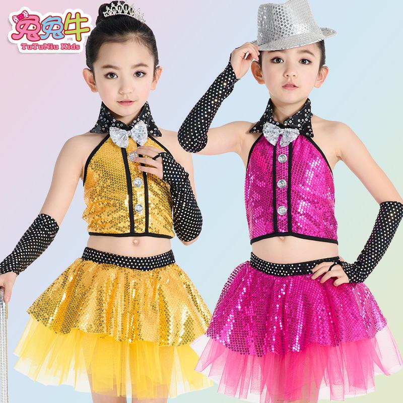 be62f67629fa Buy Children  39 s jazz dance costumes sequined hip-hop jazz dance ...