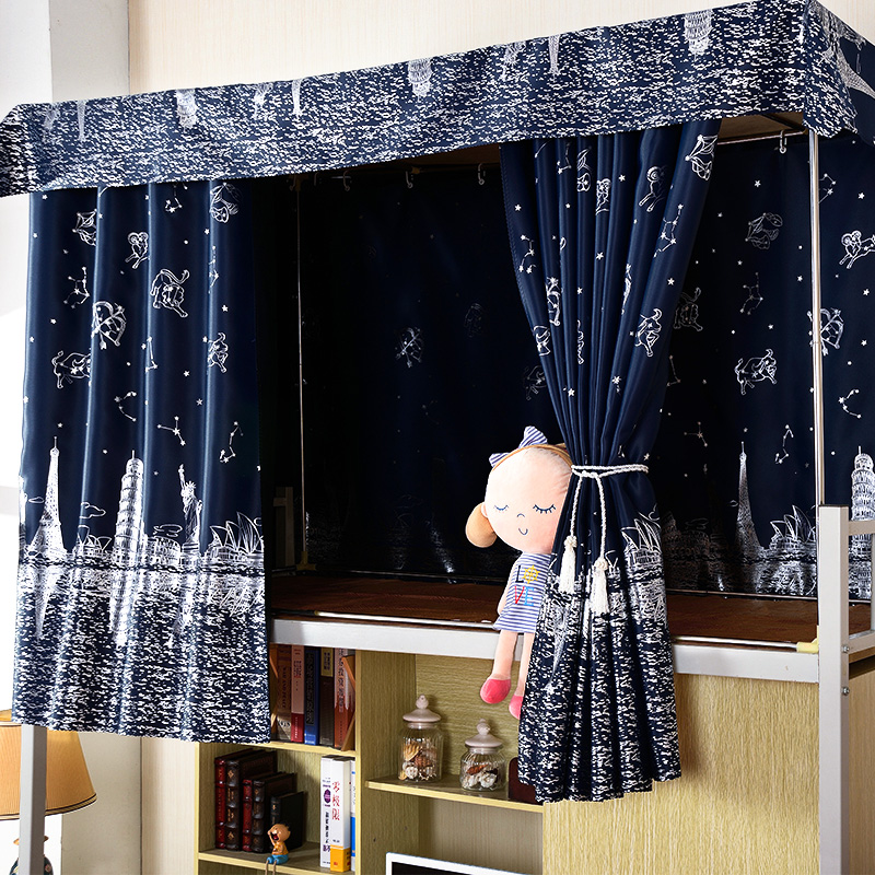College Dormitory Bedroom Curtains Shading Nets Spread Bunk Beds Super  Blackout Curtains And Dust Star Trails