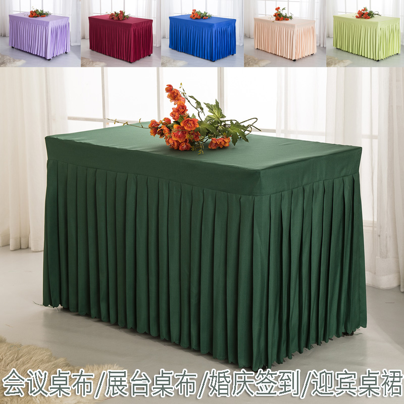 Buy Cool Custom Conference Table Cloth Tablecloth Dining Table - Conference table skirts