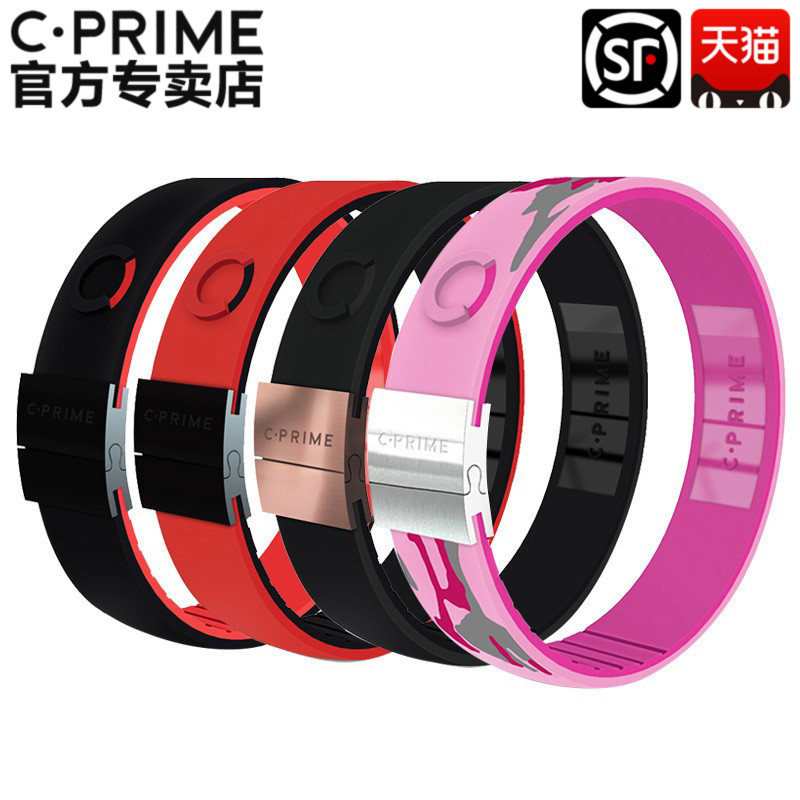 Cprime Neo Fitness Sports Silicone Bracelet Energy Balance Female Models Fashion Accessorise In Price On Alibaba