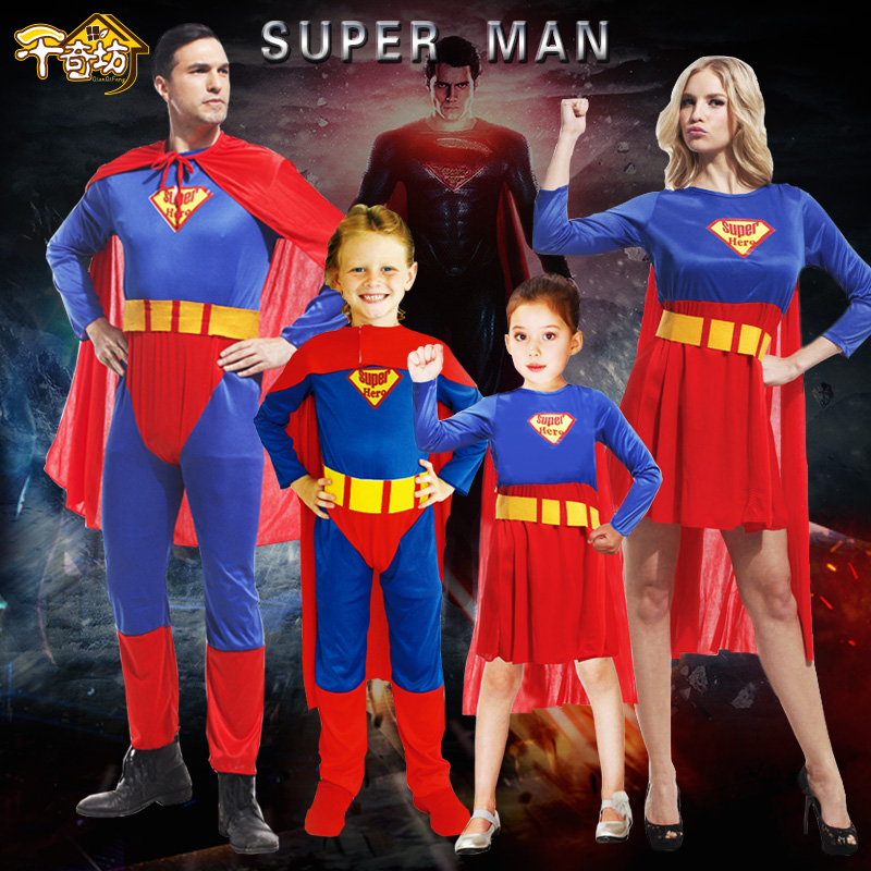 Buy Creepy square halloween costume foolu0026#39;s day boys superman superman superman costume cosplay costume adult female costumes in Cheap Price on ...  sc 1 st  Alibaba & Buy Creepy square halloween costume foolu0026#39;s day boys superman ...