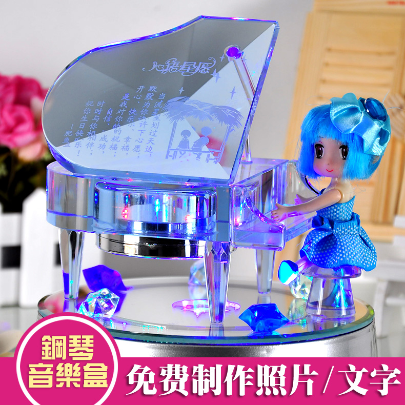 Buy Crystal Piano Music Box Creative Birthday Gift To Send His Girlfriend Girlfriends Practical Valentine39s Day With A In Cheap