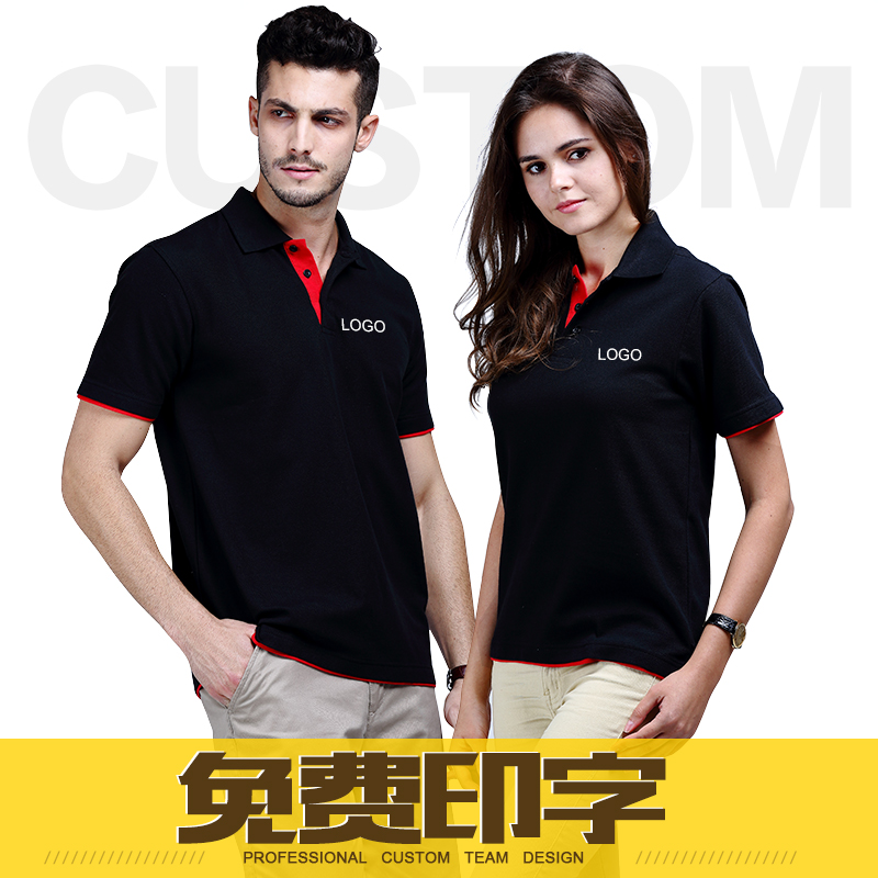 Buy Custom T Shirt Polo Shirt Lapel Short Sleeve Work Clothes Given