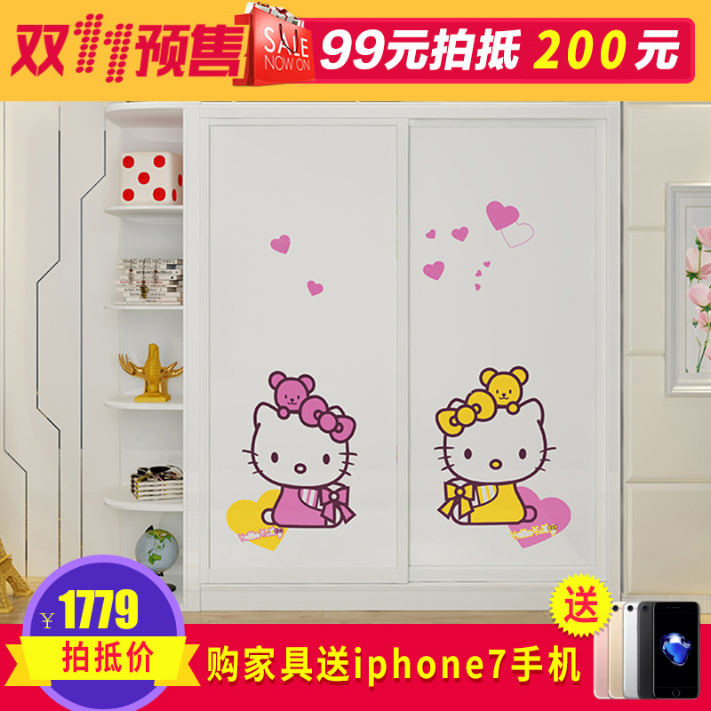 Buy Cute Cartoon Girl Bedroom Closet Sliding Door Two 2 Wardrobe Green With A Corner In Cheap Price On Malibaba