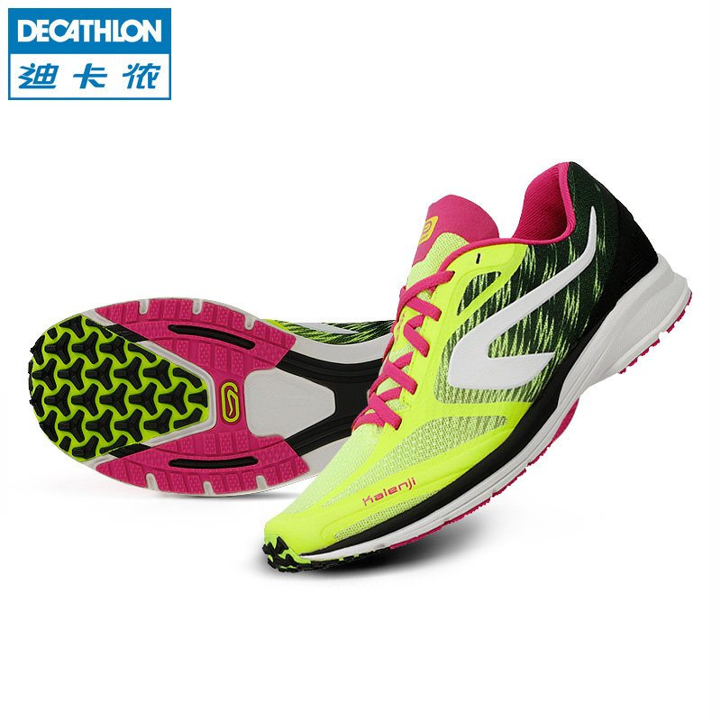 b3a11779cf Buy Decathlon running shoes female sports shoes lightweight breathable cushioning  running shoes kalenji professional racing in Cheap Price on m.alibaba.com