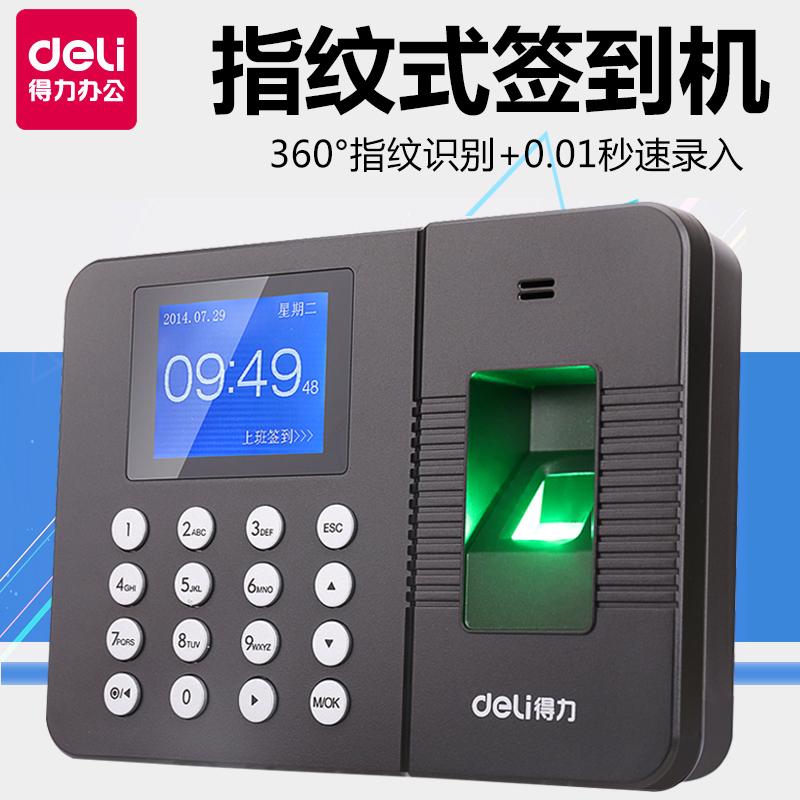 Buy Deli 3960 fingerprint attendance fingerprint punch card