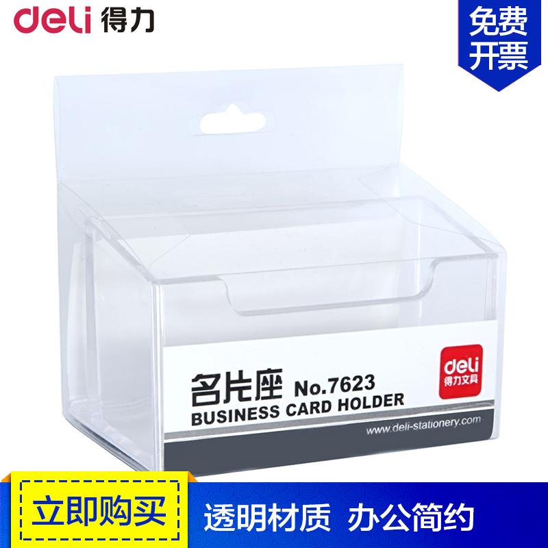 Buy Deli stationery 7623 card holder/desktop business card holder ...