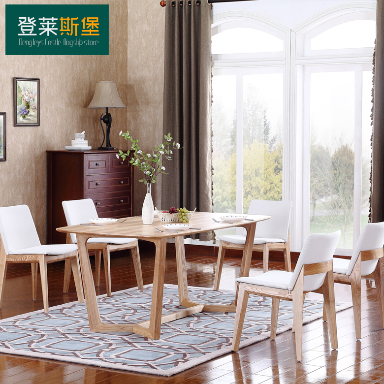 Buy Denglai Myers Nordic Wood Dining Chair Creative Modern Minimalist Hotel  Restaurant Chairs Designer Model Room Furniture In Cheap Price On  M.alibaba.com