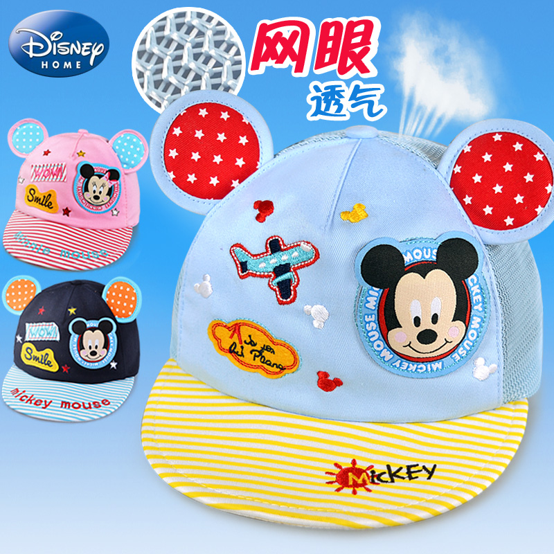 b3dfeaaf Disney baby hat cotton hat for men and women spring and mesh baseball cap  visor hat infants and young children small children
