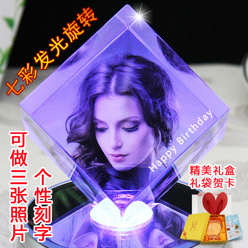 Buy Diy Custom Birthday Gift Ideas Girls Especially Creative Novelty Gifts Small Female Friends To Send Her Boyfriend Romantic Girlfriends Friend In