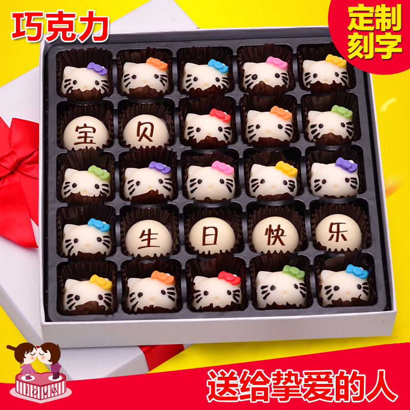 Buy Diy custom lettering birthday gift ideas handmade chocolate gift boxes to send his girlfriend (cocoa butter) in Cheap Price on m.alibaba.com  sc 1 st  Alibaba & Buy Diy custom lettering birthday gift ideas handmade chocolate gift ...