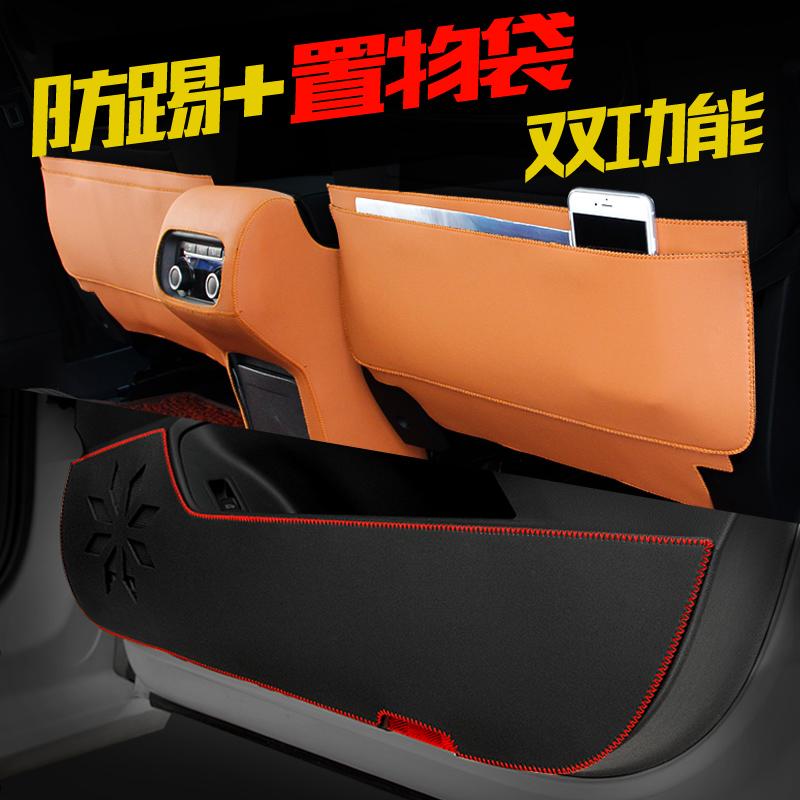 Buy Door Protective Pad Kick Pad Seat Cushion Modern Ruinaruiyi I - Freddy's car show tucson