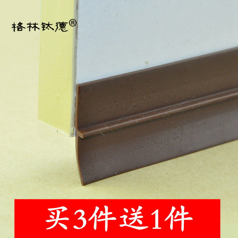 Door To Door Bottom Seal Doors And Windows Soundproof Windows Stickers Strip  Of Glass Door Weatherstrip Adhesive Seal Soundproof Door Stop Type