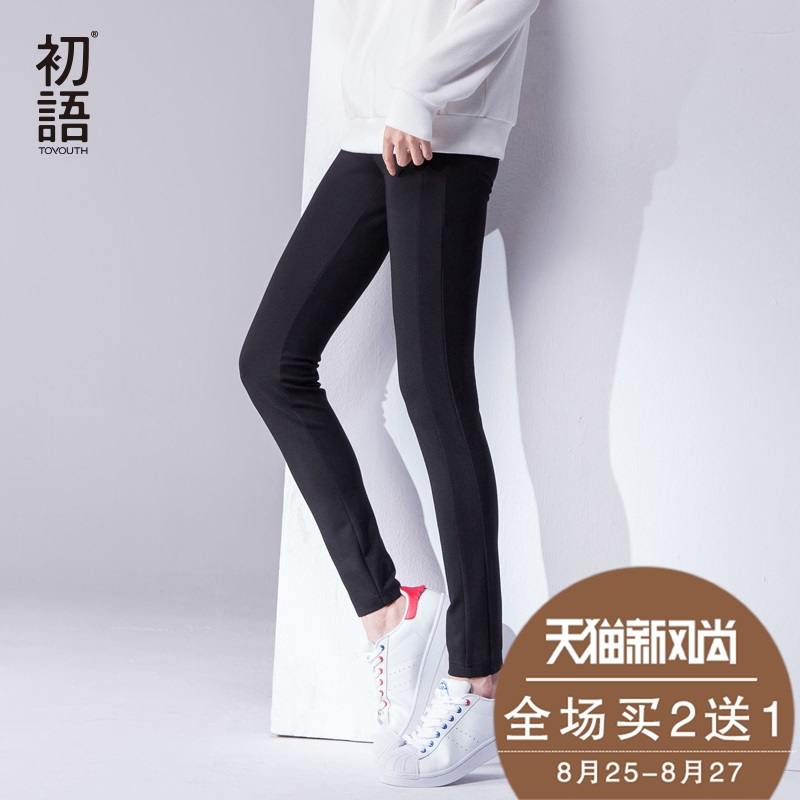 a053cc7236b8c8 Early language autumn new stretch tight leggings ms. autumn outer wear  solid color repair the body was thin trousers