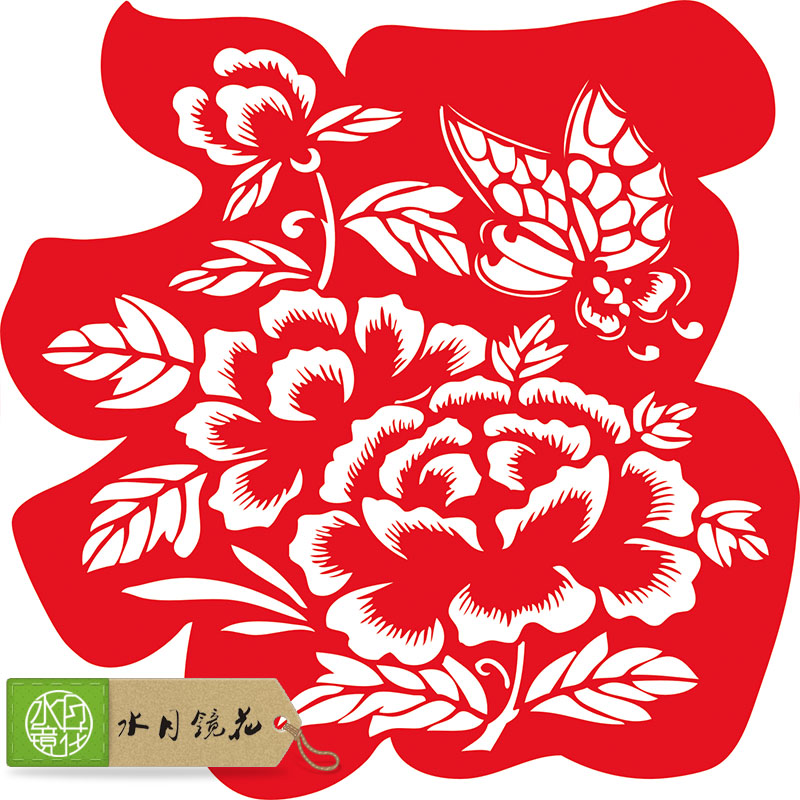 Buy elusive mirror flowers blessing word grilles paper cutting paper elusive mirror beautiful chinese style flowers flowers blessing blessing word stickers wall stickers blessing word grilles paper cutting chinese cut gift mightylinksfo