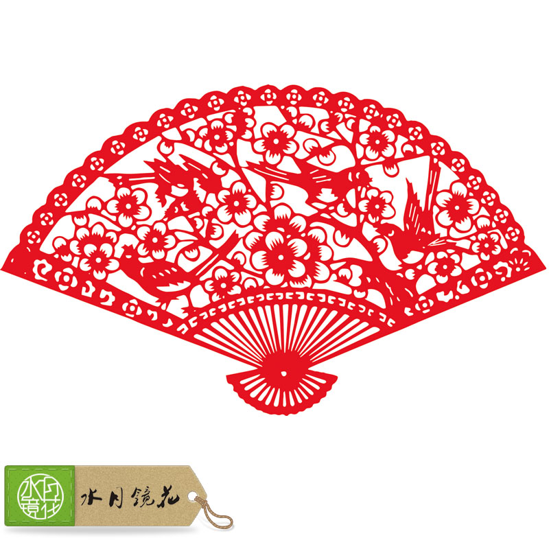 Buy elusive mirror flowers and birds riin cut red ram dimensional buy elusive mirror flowers and birds riin cut red ram dimensional word blessing blessing door grilles paper cutting chinese new year stickers in cheap price mightylinksfo