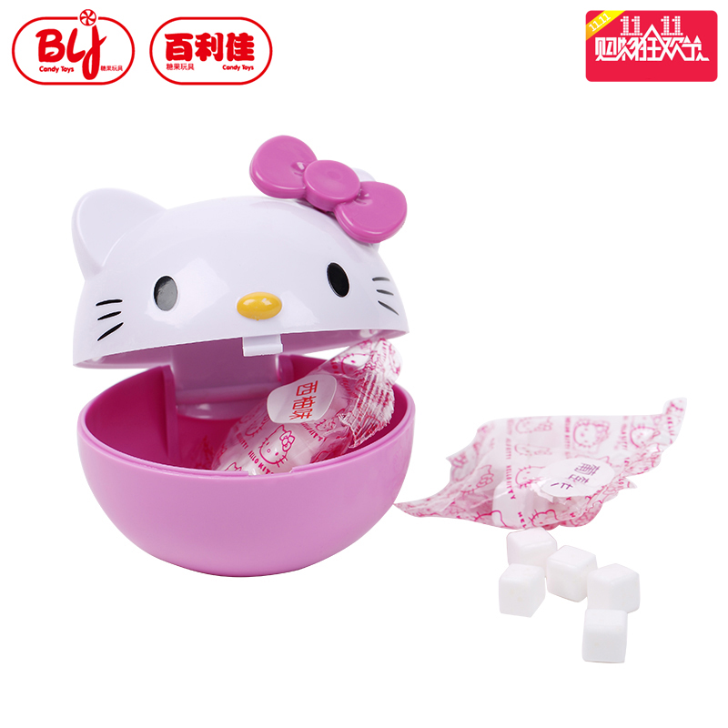 39d12315594b Experian good hot genuine hello kitty hello kitty mini toy gift small gifts  sweets and snacks