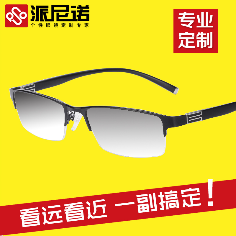 34658c1de19 Buy Eyeglass frames for men and woman reading glasses bifocal reading  glasses for men and old mirror can be equipped with progressive multifocal  reading ...