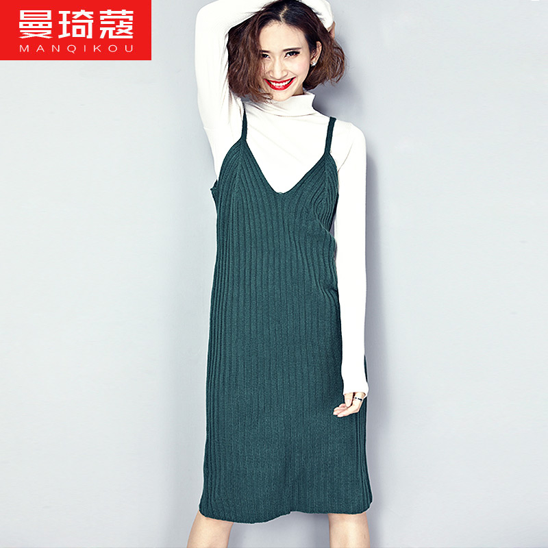 Buy Korean Version Of The Fall And Winter Sweater Dress For Pregnant Women Leggings Care Of Pregnant Women Pregnant Maternity Dress Big Yards Sweater Bottoming Skirt Autumn And Winter In Cheap Price