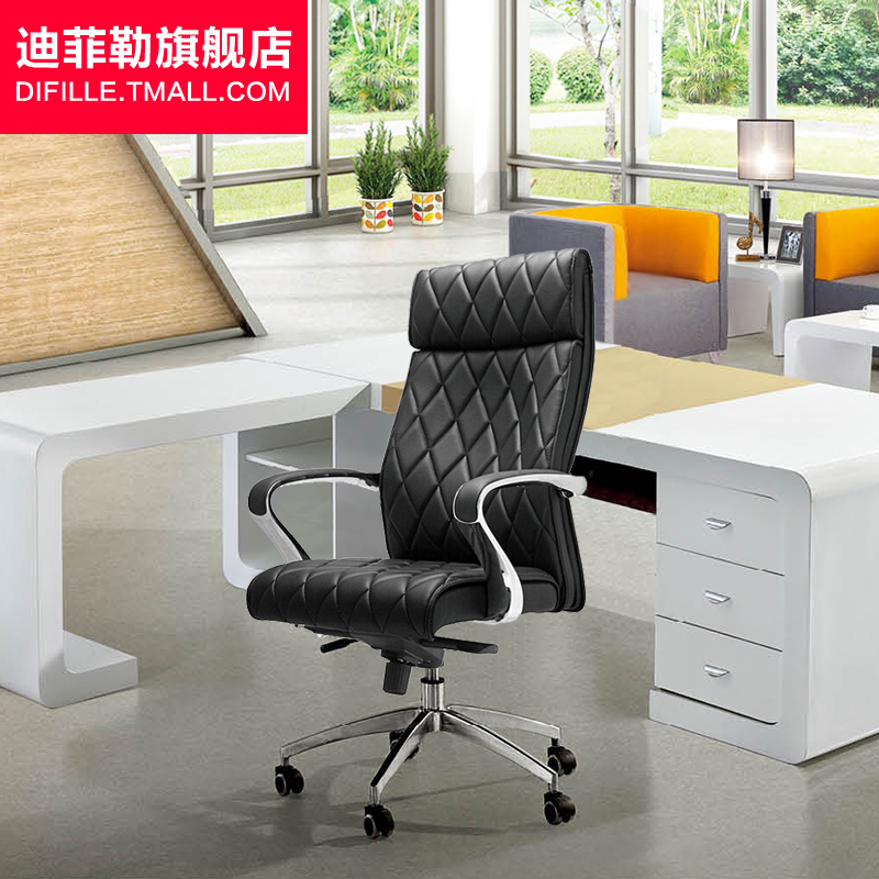 Buy Fashion Household Swivel Chair Classes Before The Chair Leather Chair Boss Chair Office Chair Modern Minimalist Computer Chair Director Chair In Cheap Price On M Alibaba Com