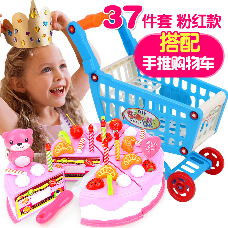 Buy Female Baby Male 6 Year Old Little Girl Four Or Five Children39s Educational Force Early Childhood Toys Birthday Gift Girls 7 In Cheap Price On