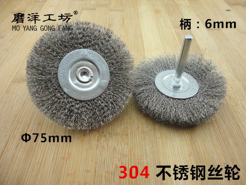 6 Inch Stainless Steel Wire Wheel Flat Round Wire Brush For Wood Polished Tool